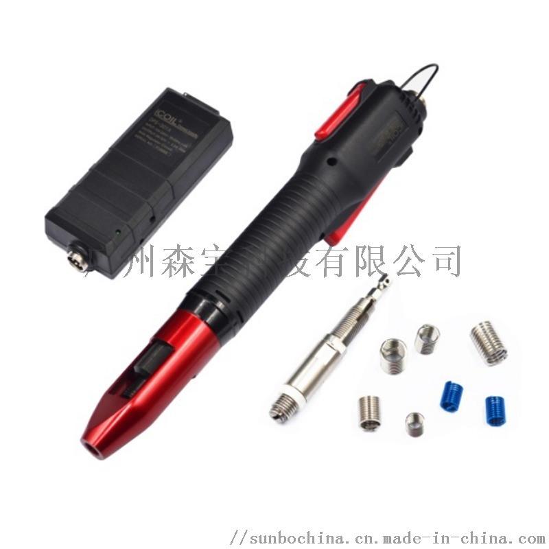 螺套电动和气动安装工具