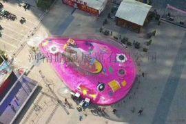 景区公园暖场鲸鱼岛镜子迷宫彩色跑租售