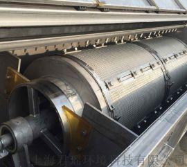水质提升设备,不锈钢转鼓精密过滤器,磁混凝凝