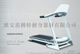 淮安家用商用跑步機按摩椅健身器材專賣店