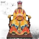 城隍爷神像 道教塑像 东岳大帝 河南佛像厂家