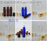 滾珠瓶走珠瓶鋼珠玻璃香水瓶子分裝瓶化妝瓶空瓶小樣