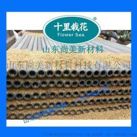 碳化硅圆管 碳化硅陶瓷  碳化硅辊棒  山东尚美