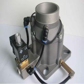 博莱特进气阀 空气压缩机进气阀 型号齐全