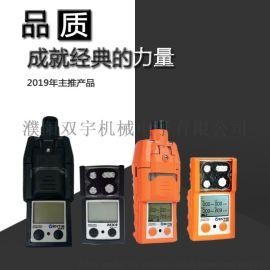 英思科GB Pro 便携式可燃单气体检测器