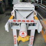 杭州旭源全自動壓濾機板框壓濾機