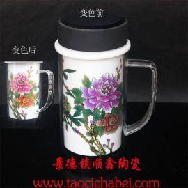 变色陶瓷保温杯生产厂家
