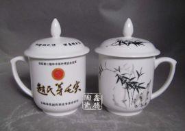 陶瓷会议茶杯,陶瓷茶杯批发