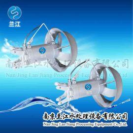 不锈钢潜水搅拌机QJB