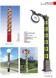 景观灯户外4米4.5米6米广场公园灯庭院灯花园灯灯柱仿云石方形灯