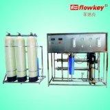 全國供應 高效節能 反滲透超純水設備