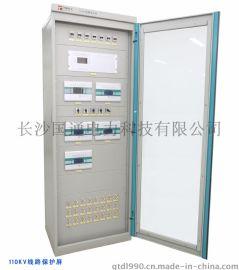 国通电力GGD屏柜110KV线路保护屏