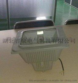 防眩应急棚顶灯NFE9100-J35W吸顶式