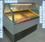 雪糕冰棒展示柜冰激凌展柜低温冰棍柜亚克力格展示柜1.2米冷冻