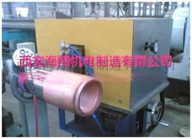 江苏石油钻杆焊缝热处理 中频加热炉 焊缝调质