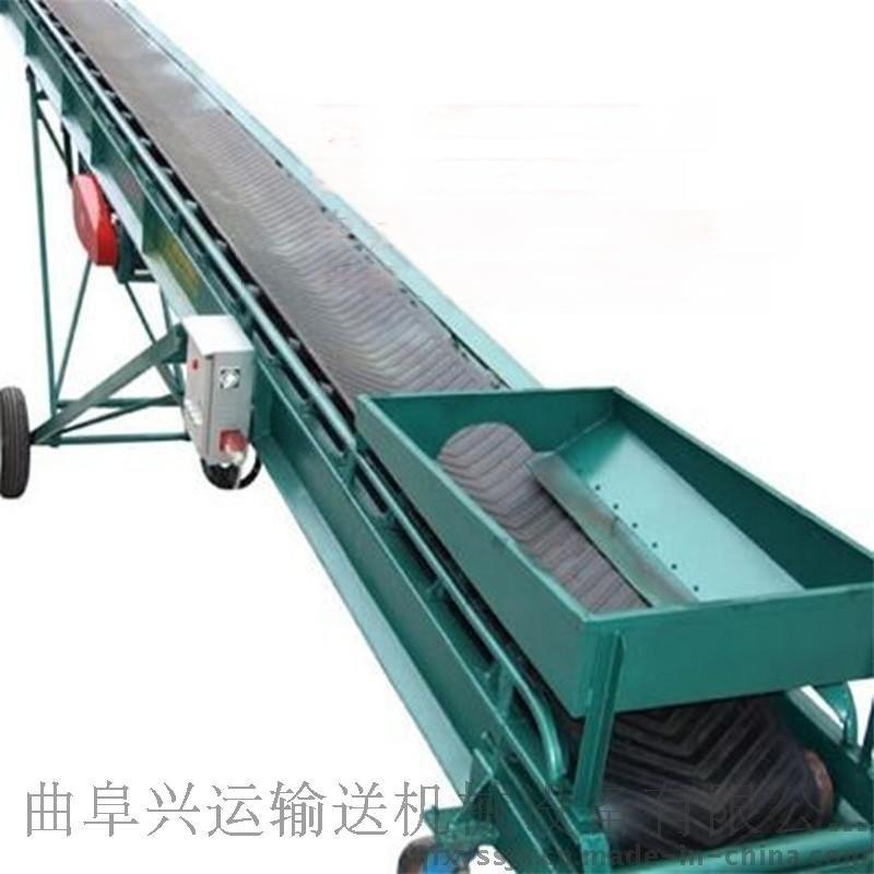 供應輸送機 整機可移動物料搬運輸送機 貨物輸送機價格y2