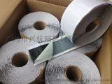 防水密封自粘双面丁基胶带 屋面接搭缝堵漏胶带 铝箔胶带 宽50mm