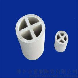 供应置顺陶瓷工厂生产化工填料氧化铝陶瓷十字隔板陶瓷塔填料传质设备干燥塔冷却塔填料十字隔板陶瓷塔填料