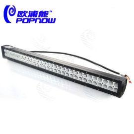 广州欧浦能汽车led工作灯厂家,专业的led长条灯越野探照灯检修灯生产工厂