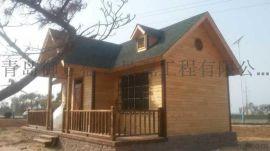 青岛木屋木制别墅休闲木结构房屋