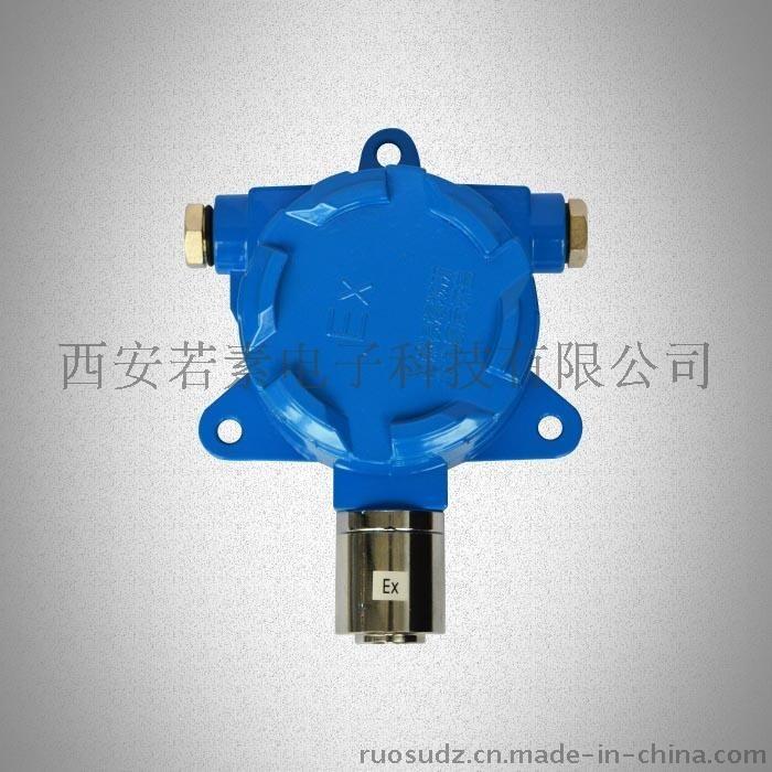 供应上海地区西安华凡隔爆型HFT分线制可燃气气体变送器