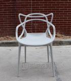 藤蔓椅 室內餐椅 Master Chair 吧椅組合 PP材料藤蔓椅
