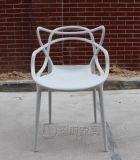 藤蔓椅 室内餐椅 Master Chair 吧椅组合 PP材料藤蔓椅