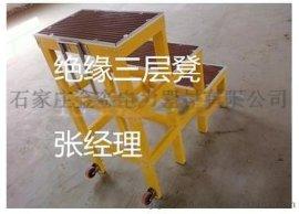 可移动高低凳的价格和产品,石家庄金淼电力器材生产