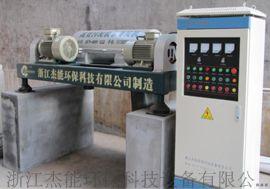 供应制糖厂污水处理设备 LWJ制糖污泥脱水机 卧螺沉降式离心机