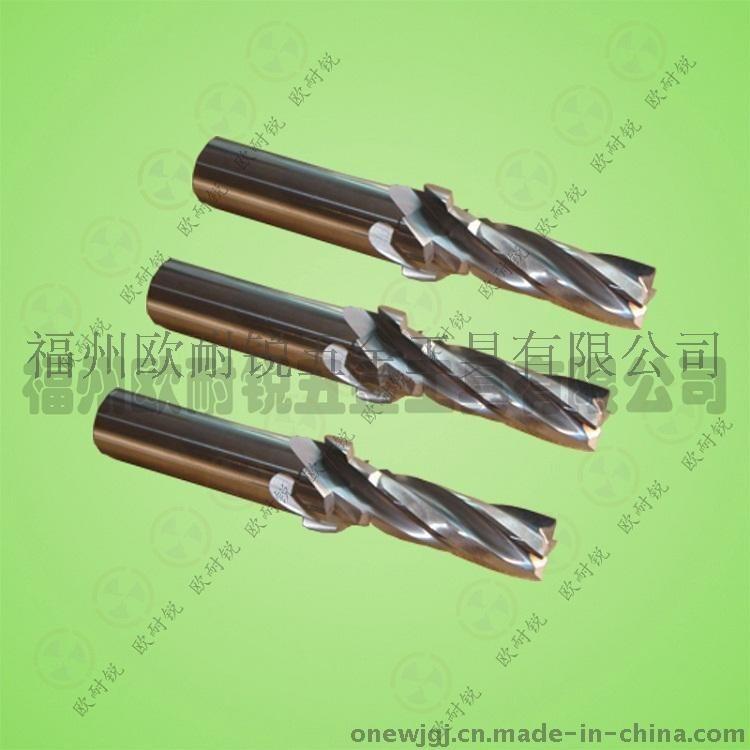 福州成型精密銑鉸刀廠家,整體合金臺階銑鉸刀批發,階梯銑刀價格