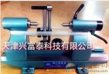 日本理研P-1偏心度测试偏心仪同心度测试仪