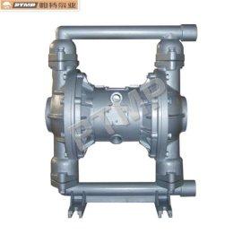 帕特QBK系列气动隔膜泵