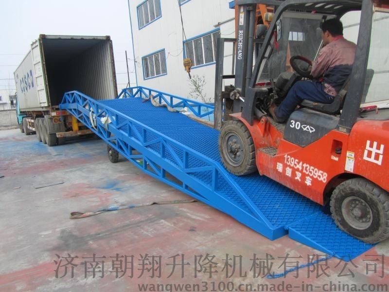 移动式登车桥厂家 8吨液压式登车桥价格