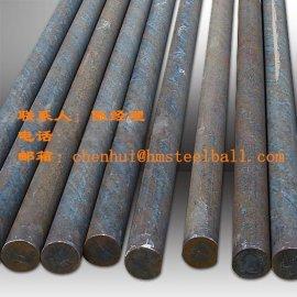 60mm铝土矿棒磨机钢棒