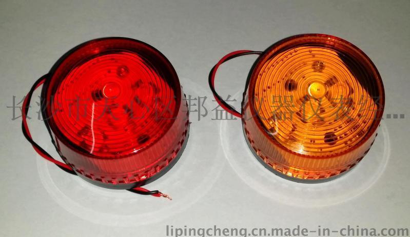 比氙氣燈管還亮的LED燈的LTE-3071閃燈
