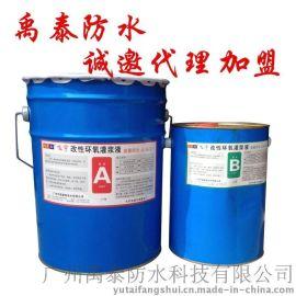 热销供应 改性环氧灌浆液 北京建筑加固材料 防水堵漏材料