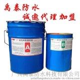 熱銷供應 改性環氧灌漿液 北京建築加固材料 防水堵漏材料