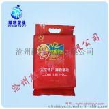 5kg大米包装袋厂家