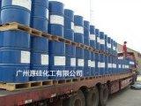 甲基丙烯酸縮水甘油酯 (GMA)