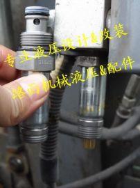 福格勒摊铺机 熨平板升降油缸电磁阀