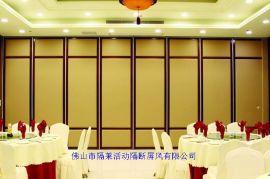 南宁餐厅移动屏风隔墙厂家