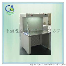 厂家直销单边垂直单向流洁净工作台垂直洁净工作台