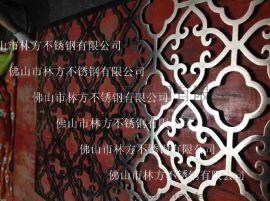 重庆不锈钢酒店屏风 屏风隔断 不锈钢花格定做