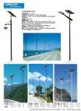 广万达批发新款6-12米太阳能路灯