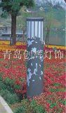 青島草坪燈生產商|青島室外燈具圖片