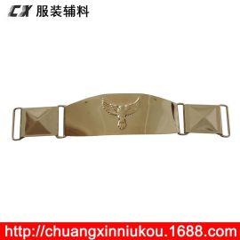 厂家直销金属镂空蝴蝶结腰带装饰配件 腰带腰封铁质配件装饰铁片