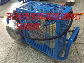 江苏AUER JUNIOR II-E呼吸空气压缩机