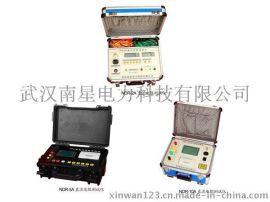NDR系列直流电阻测试仪