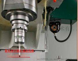 英国RENISHAW雷尼绍OMI-2接收器代理商