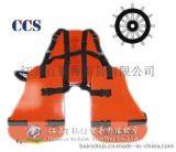 XT-100三片式船用工作救生衣 泡沫救生衣 三片式救生衣 船用救生衣 船用儿童救生衣